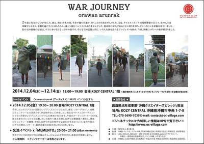 WAR JOURNEY orawan arunrak.jpg